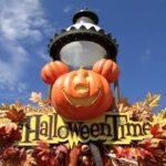 Disney's Halloween Party announced